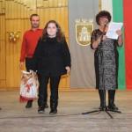 Даная Богданова - ІІ г клас