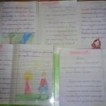 Краснопис - ІІ в клас