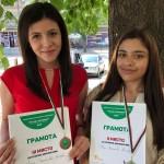 Ивона Ангелова от XIIд клас с ВТОРО място и Луиза Литкова от XIIд клас с ТРЕТО място в категория Немски език от Национално състезание по чужди езици - Банско - 27-29 април 2018г.