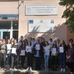 Ученици от 10.д клас с немска езикова диплома DSD1