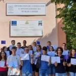 Младшите посланици от Хд клас и старши посланик Грета Димова с награди от бюрото на Европейския парламент в България за активна дейност в програмата за Училище-посланик на Европейския парламент за учебната 2020-2021 г.