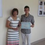 Георги Николаев Гюров, носител на  Диплома В 1 на Френското министерство на образованието - учител Р. Гетманова