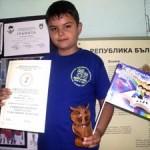 """Кристиан Ангелов, 2б клас, Поощрителна награда от   VIII Национален литературен конкурс """" В една вълшебна звездна нощ"""""""