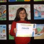 """Ралица Тодорова, 2б клас, Грамота от Конкурс за рисунка """"Четири сезона"""", Полша"""