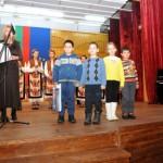Специална награда - 1.в клас, постер, ръководител Анелия Илиева