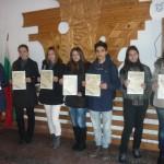 Класирани ученици от  Националният кръг на Многоезичното състезание,  17 ноември 2012г., гр. Благоевград