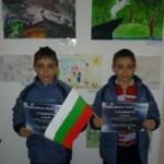 """Конкурс """"Моята свободна България"""" - презентация, ИКТ, 2012"""