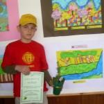 """Проект """"Седмица на гората"""" Райко Цолов IV""""а"""" клас"""