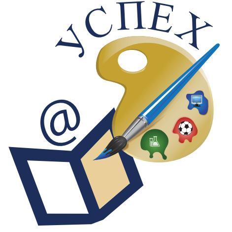 Logo-Uspeh