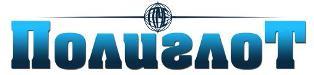 logo-poliglot-1