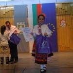 Инна Чулева от Іа клас- поощрителна награда за рисунка c ръководител Мариана Кулева