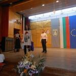 Памела Гочева от VІа клас с ръководител Велина Пешева