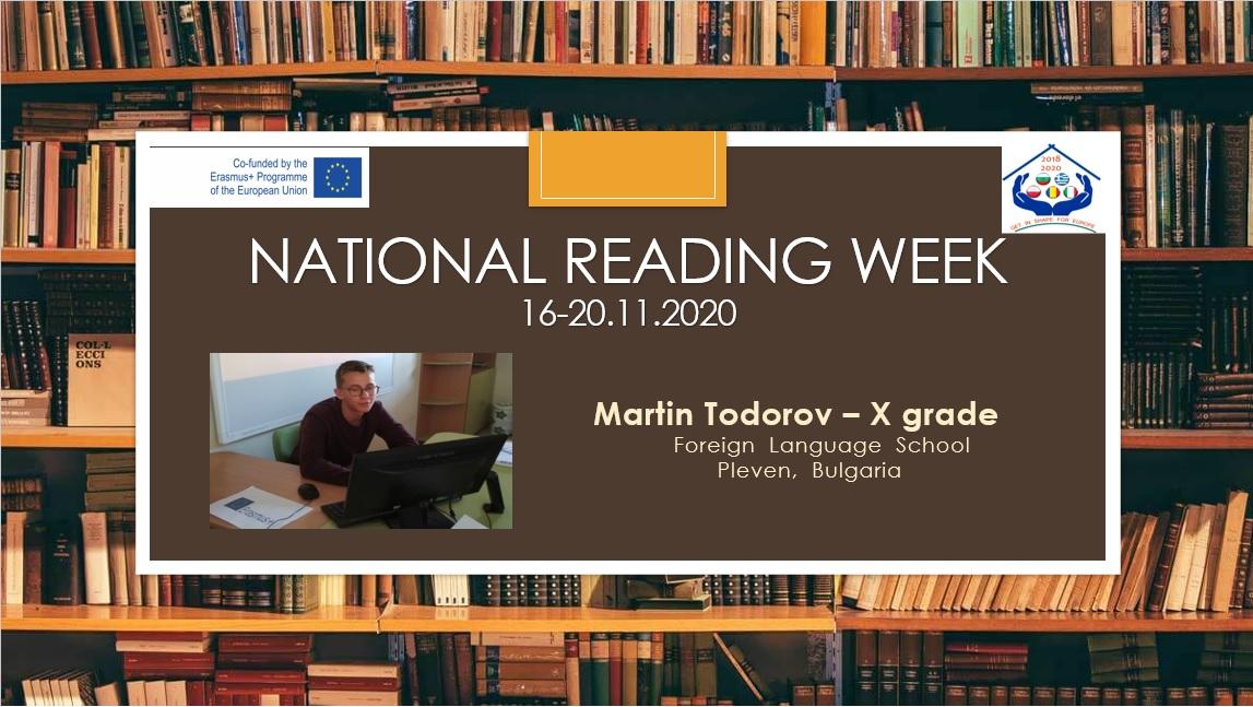 Мартин Тодоров 10е