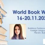Борислава Тодорова, 10е клас