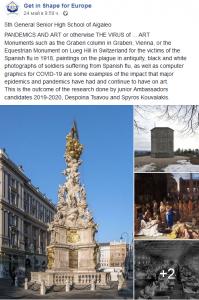 5-то СУ Айгалео-Атина, Гърция-Пандемията и изкуството или вирусът на изкуството