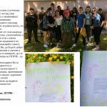 Постер - 9.а клас