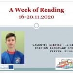 Валентин Кирпиев, 10д клас