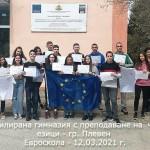 Ученици от Хд клас - участници в Евроскола - 12.03.2021 г. - ръководител Грета Димова