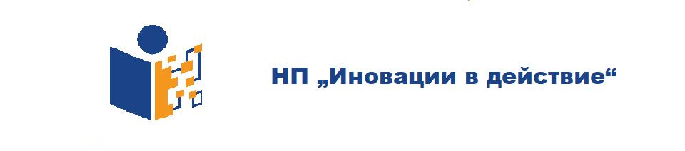Logo-Inovativno
